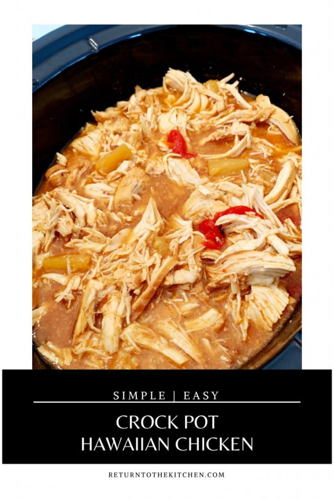 Angled image of crock pot Hawaiian chicken showing more pineapple and roasted red peppers with the shredded chicken